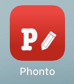 Phonto(フォント)